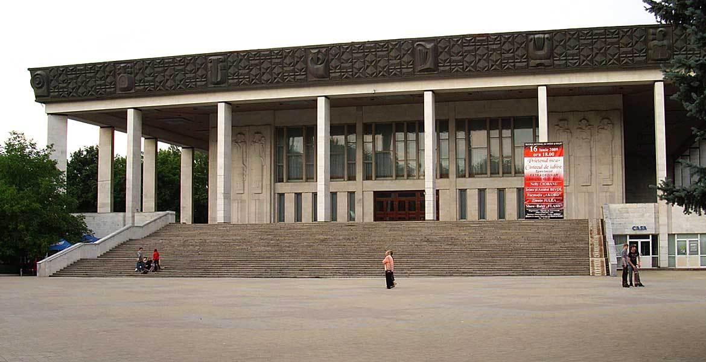 Kişinev Bale ve Opera Salonu